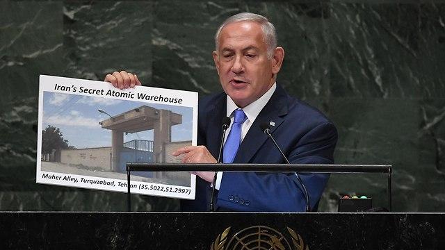 Netanyahu talking about Iran (Photo: AFP)