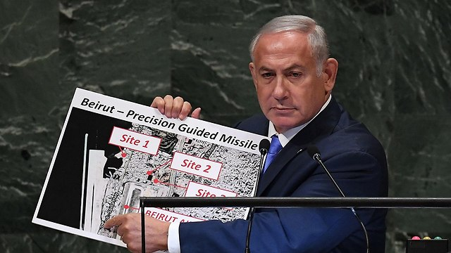 Netanyahu presenting map of Hezbollah military sites in Beirut (Photo: AFP)