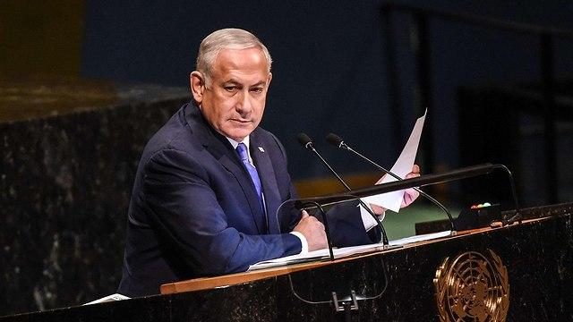 PM Netanyahu at UNGA (Photo: AFP)