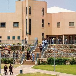 כלא חרמון   צילום: עמית מגל