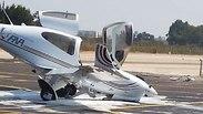 צילום: דוברות רשות שדות התעופה