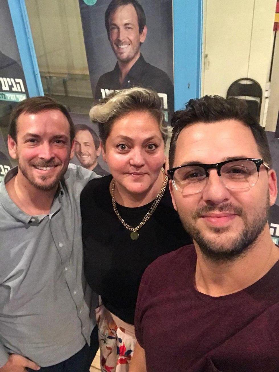 יניב ויצמן חן אריאלי אסף זמיר בחירות תל אביב ()