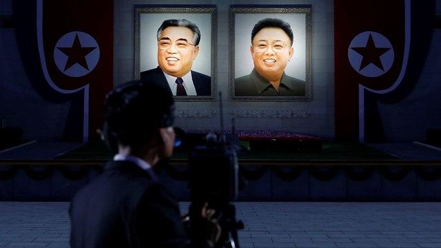 צפון קוריאה (צילום: רויטרס)