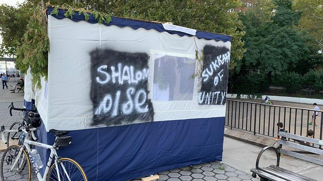 The sukkah after the hate graffiti was covered