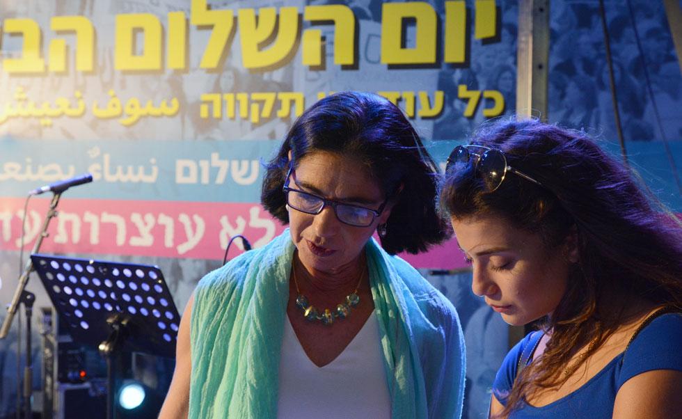 חמוטל גורי-חמדי (משמאל) עם סביל חטאר, פעילה חברתית דרוזית מכפר ירכא, בטקס שנערך בירושלים לציון יום השלום הבינלאומי, 20 בספטמבר (צילום: גל מוסנזון)