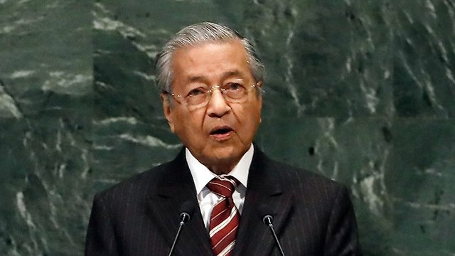 Malaysian Prime Minister Mahathir Mohamad  (Photo: AP)
