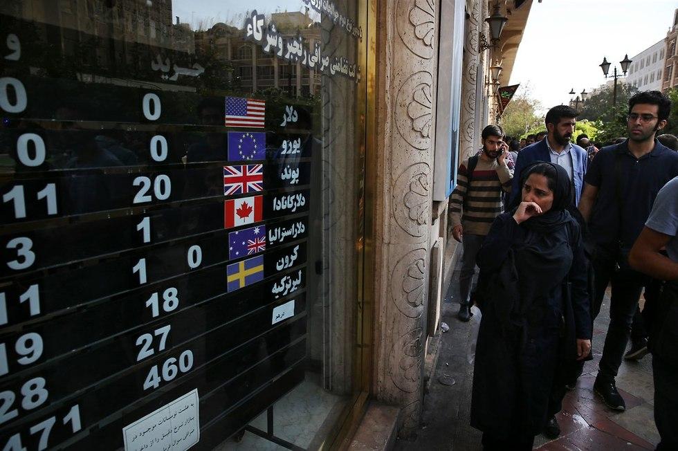 איראן חנויות מט