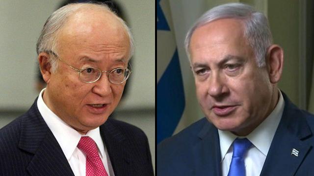 Netanyahu and Amano (Photo: EPA, CNN)
