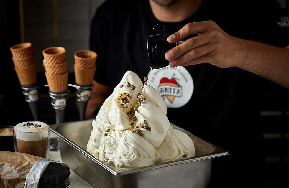גלידה מפולי קפה טריים (צילום: אפיק גבאי)