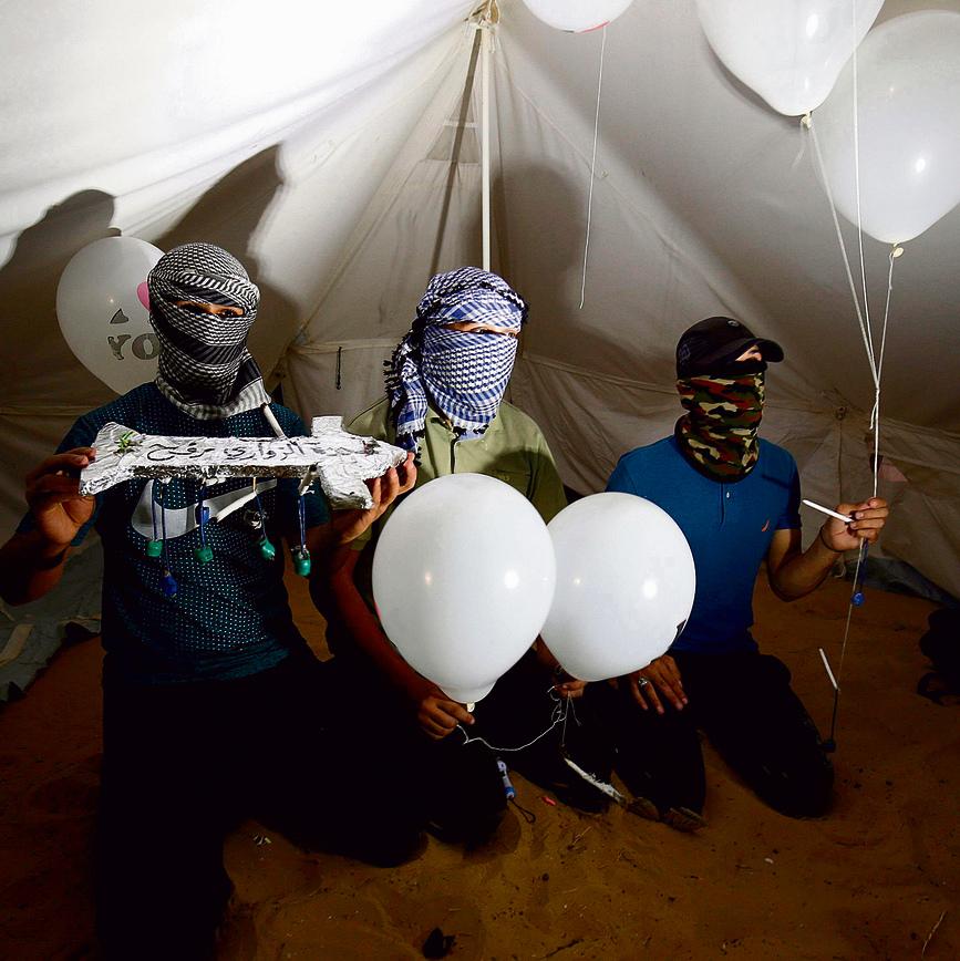 Огненные террористы
