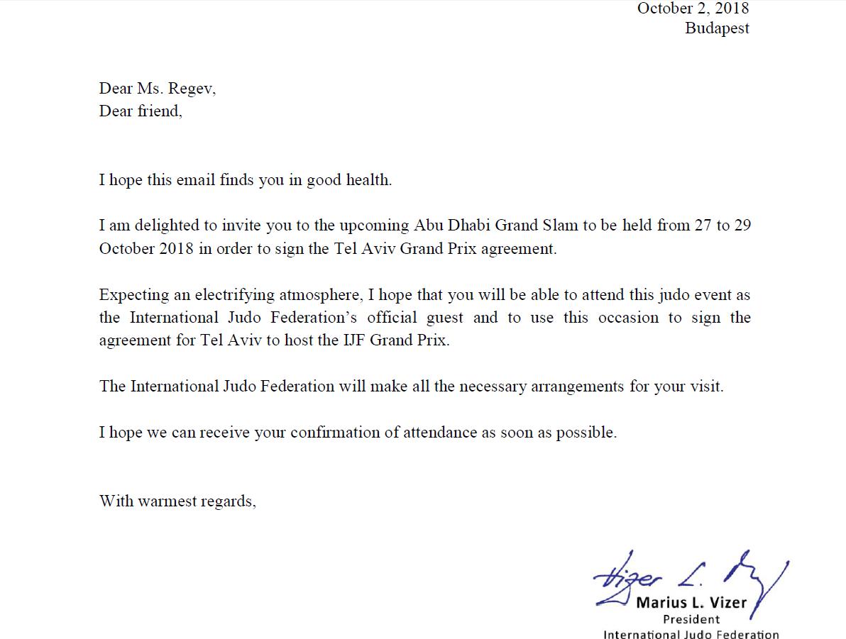 ההזמנה שקיבלה רגב להגיע לגראנד סלאם אבו דאבי (צילום מסך)