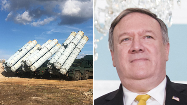 The S-300 batteries; US Secretary of State Mike Pompeo (Photo: EPA, EAP)