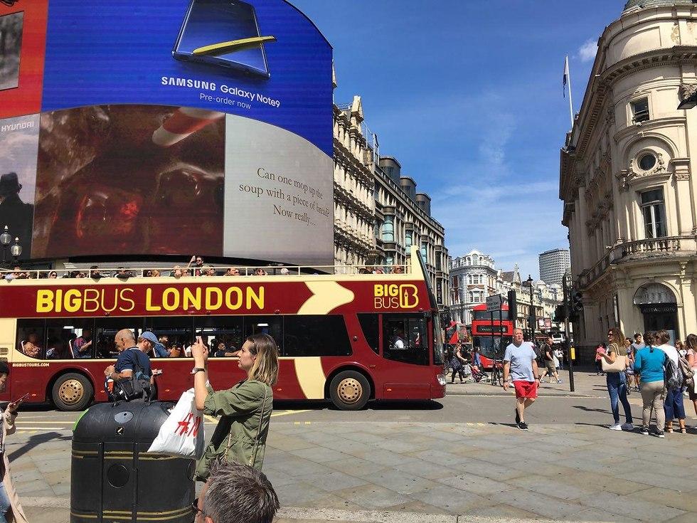 לונדון (צילום: שירי הדר)