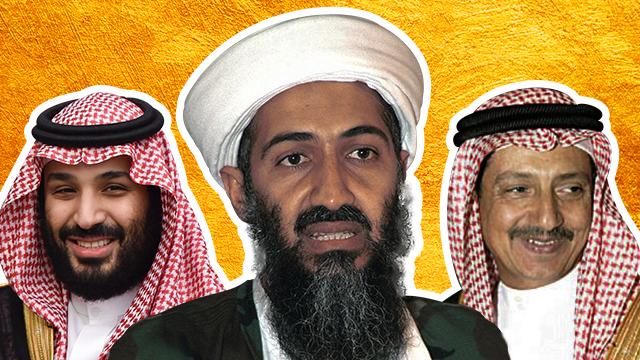 """נפילתה של משפחת בן לאדן אוסמה בן לאדן סעודיה כתבת סופ""""ש ()"""