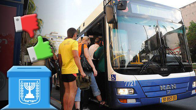 ראשית בעד נגד תחבורה ציבורית שבת מועמדים רשויות עיר  (צילום: ירון ברנר)