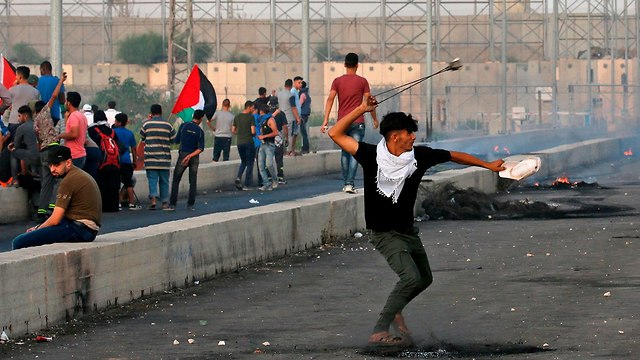 Palestinian protests near the Erez border crossing (Photo: AFP)