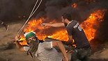 Photo: Gaza border confrontations