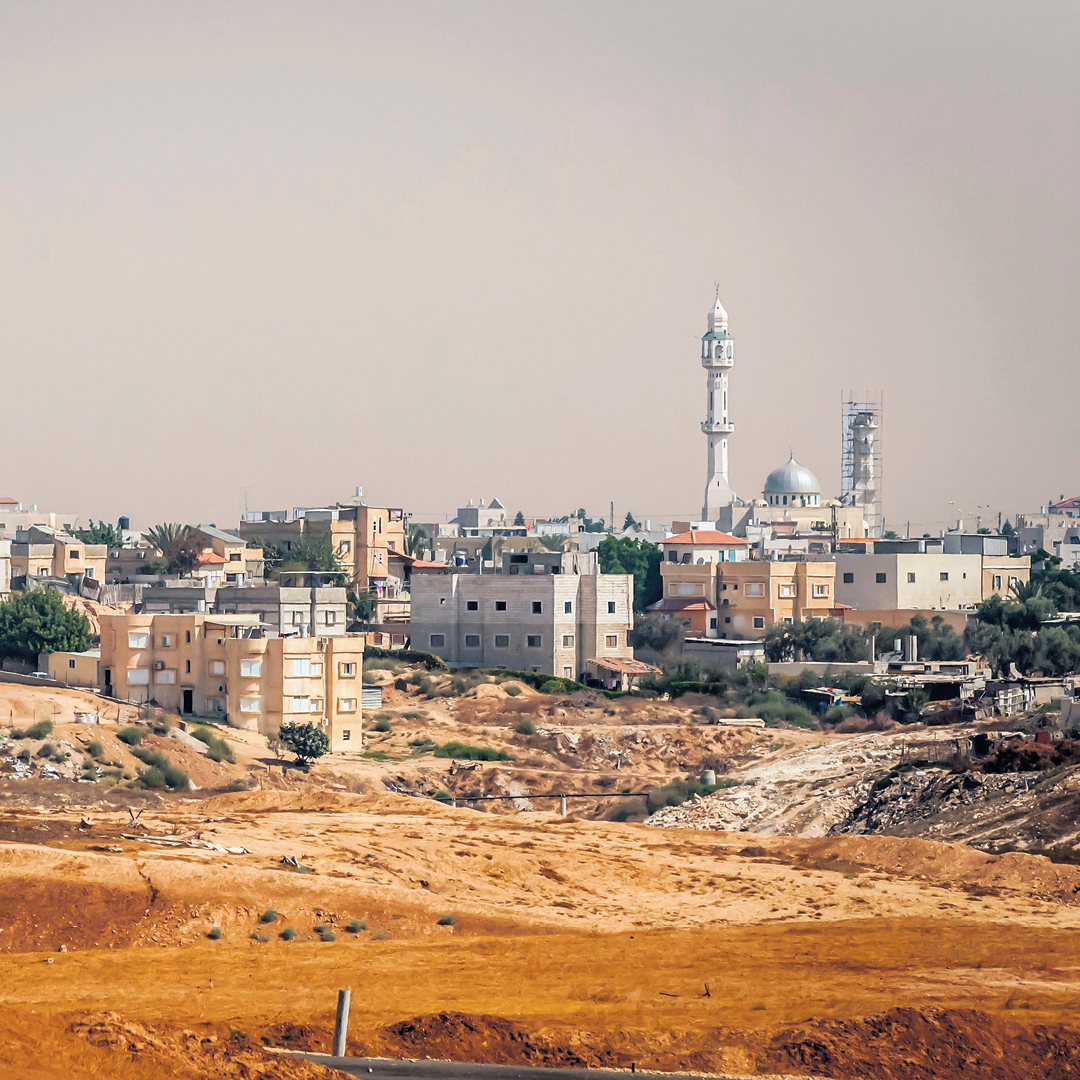 Bedouin town of Rahat in southern Israel