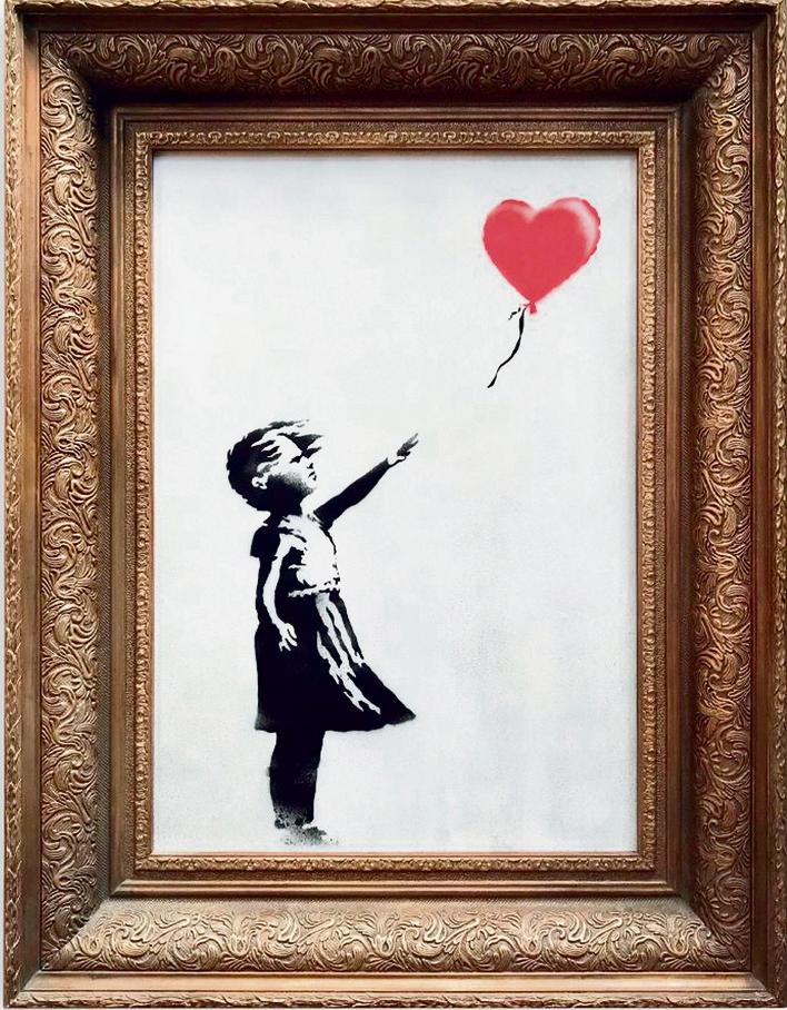 """הציור """"ילדה עם בלון"""""""