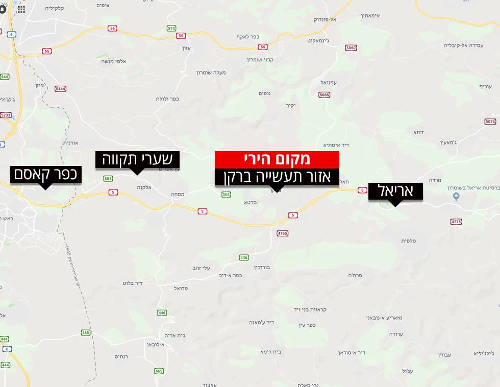 מפה ירי יריות 3 פצועים ב אזור תעשייה ברקן שומרון מפעל אלון חשש ל פיגוע ()