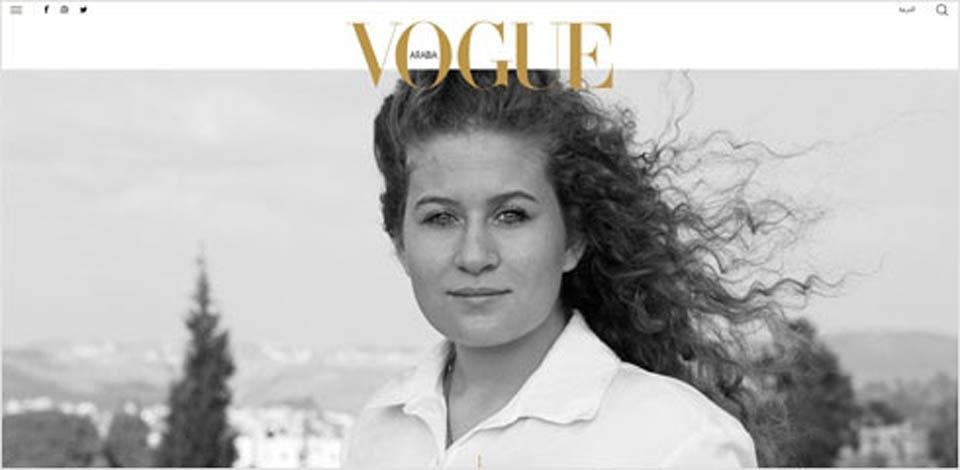 ÐÑед Тамими - звезда Vogue. ФоÑо: Nina Wassel for en.vogue.me