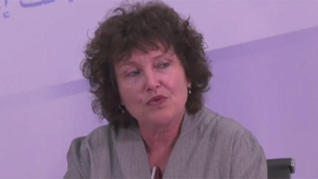 קרנית פלוג נגידת בנק ישראל בהחלטת ריבית אחרונה (צילום מסך: בנק ישראל)