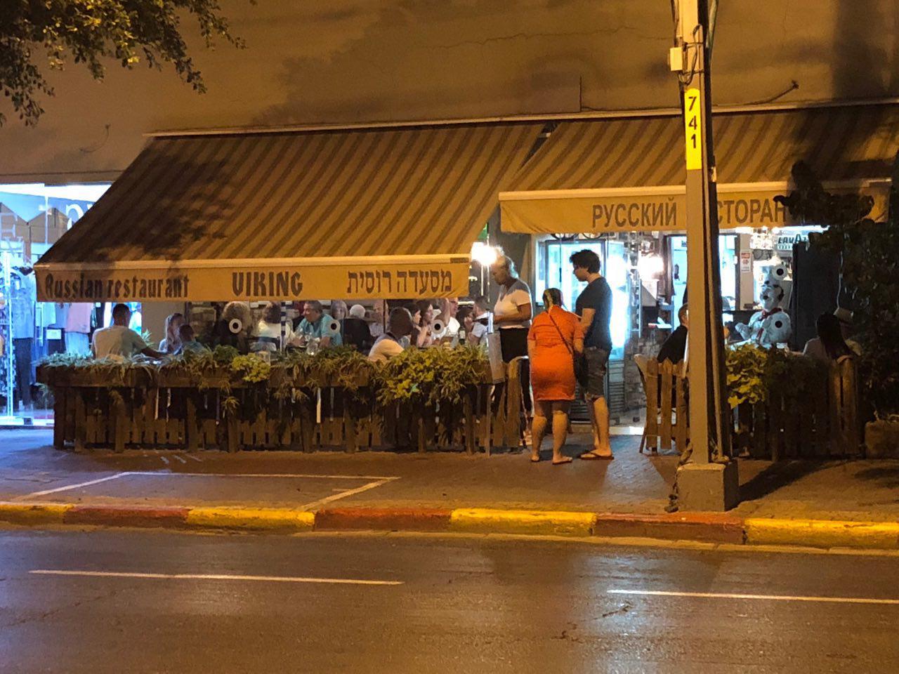 מסעדת ויקינג (צילום: תיקי גולן)