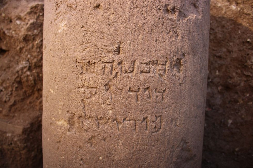 The stone inscription, as it was found in the excavation. (Photo: Danit Levy, IAA)