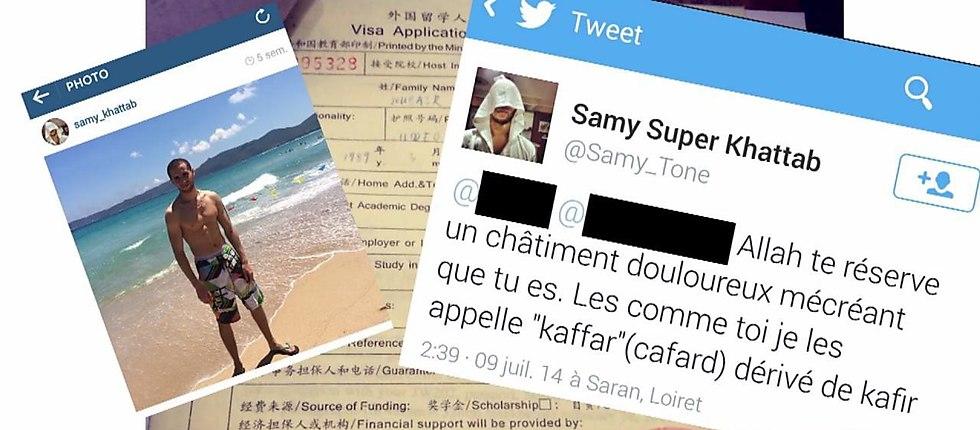 סוכני החרש החדשים: סטודנטים צרפתים ג'יהאדיסטים (צילום: מתוך