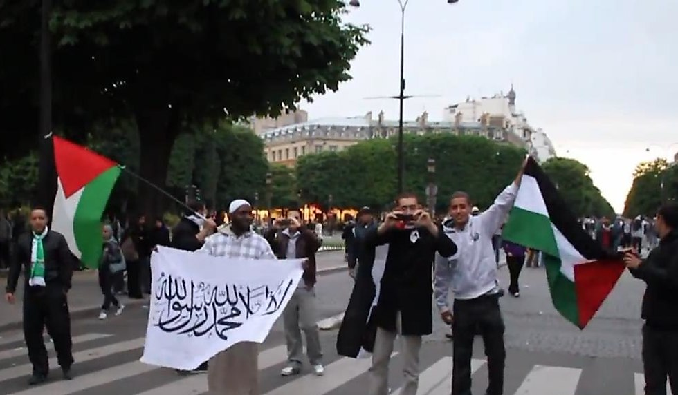 הפגנה איסלמית בצרפת (צילום: מתוך