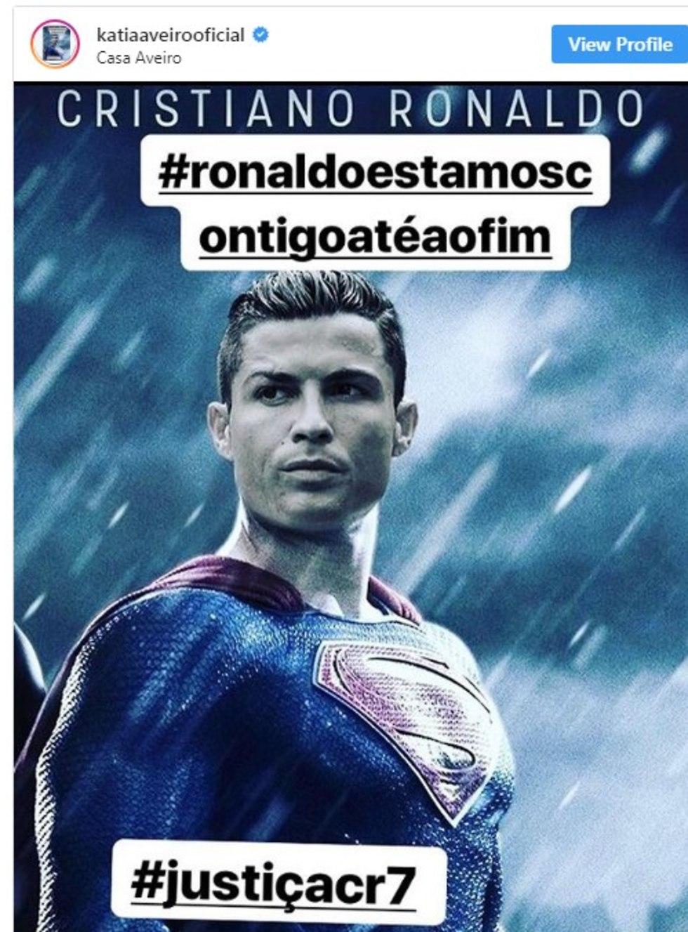 כריסטיאנו רונאלדו רשת חברתית קמפיין (צילום מסך)