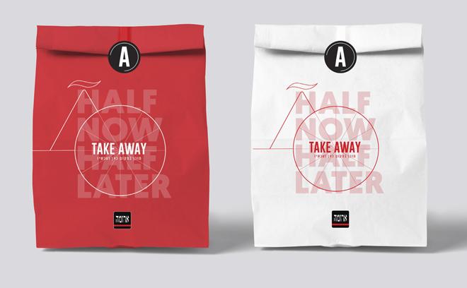 יותר נקי, הרבה יותר לבן, לועזית במקום עברית, ומי שמוצנע בתחתית הוא הלוגו הישן (עיצוב: סטודיו H2O Pure Design)