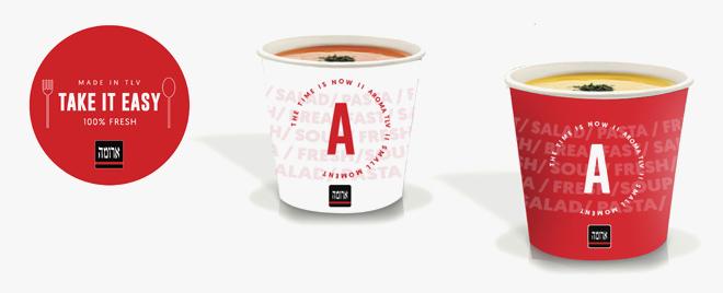 קצת כמו ב''סטארבאקס'', יש שני לוגואים מקבילים: A 'אווירתי' מול הלוגו המקורי, שחותם את העיצוב כסגיר (עיצוב: סטודיו H2O Pure Design)