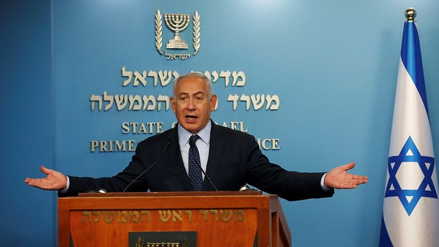 Prime Minister Netanyahu (Photo: Reuters)
