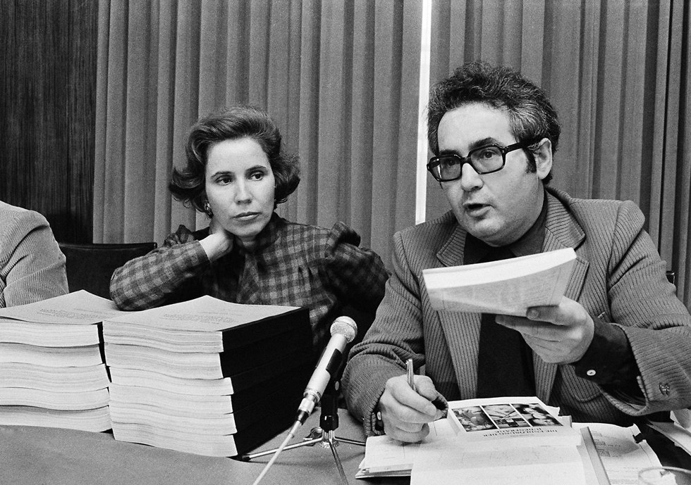 The couple in 1979; Famous for locating the notorious Nazi criminal Klaus Barbie (Photo: AP)