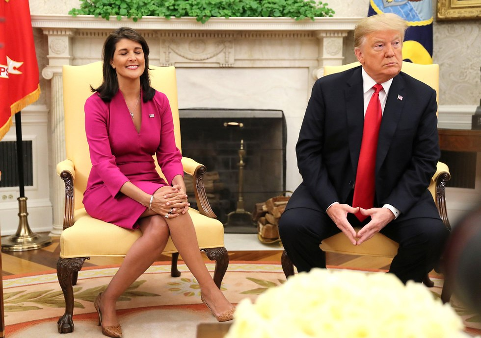 Nikki Haley, and Trump at press conference  (Photo: Reuters)