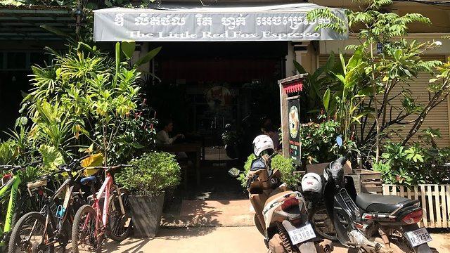 קמבודיה (צילום: נעה חסלוביצר )