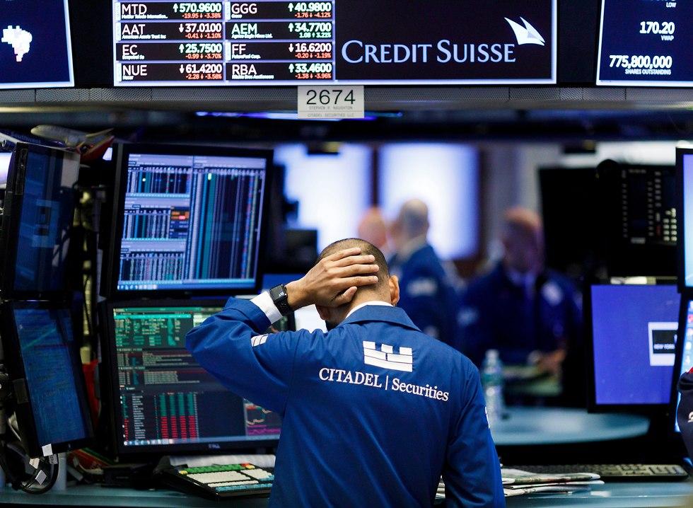 צניחה בבורסה האמריקנית (צילום: EPA)