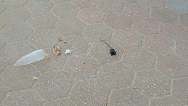 Balloon found in Eshkol school