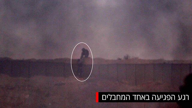 Séquence montrant un terroriste qui tente de franchir la clôture avant d'être neutralisé