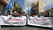 Photo: Palestinians refugees