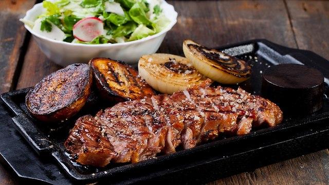 Arais steak