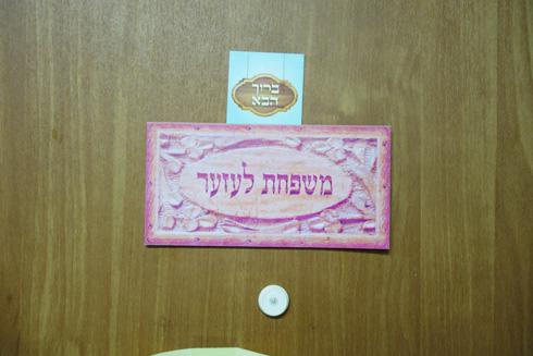 ליד הדלתות יש אפילו תיבות דואר (צילום: מיכאל יעקובסון)