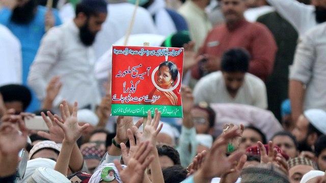פקיסטן עונש מוות אסיה ביבי חילול הקודש איסלאם הפגנה לאהור (צילום: EPA)