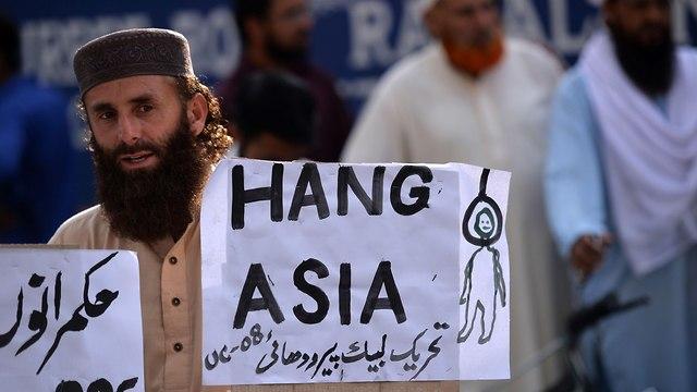 פקיסטן עונש מוות אסיה ביבי חילול הקודש איסלאם הפגנה לאהור (צילום: AFP)