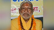 צילום: Nandanupadhyay