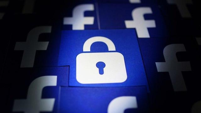 פייסבוק פרצת אבטחה (אילוסטרציה: Shutterstock)