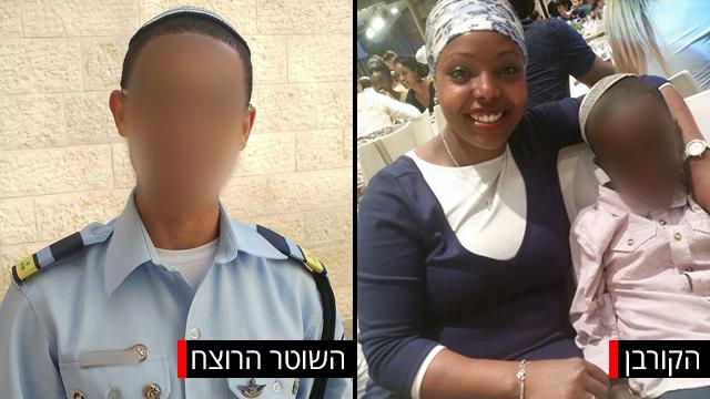 אנגווץ וואסה נרצחה על ידי בעלה השוטר ()