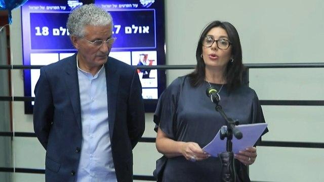מירי רגב ומשה אדרי (צילום: טל שמעוני)