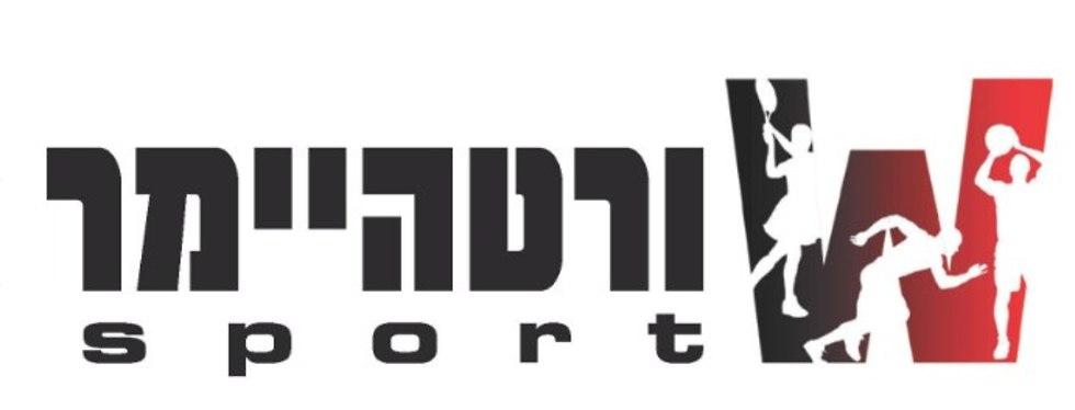 ספורט ורטהיימר ()